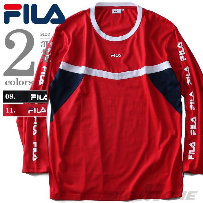 大きいサイズ メンズ FILA フィラ 切り替え ロングTシャツ fm4682