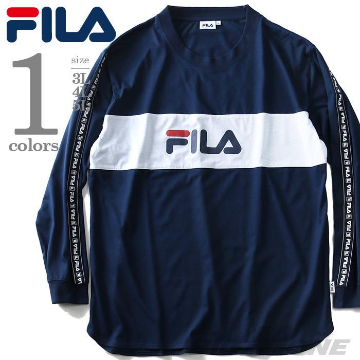 大きいサイズ メンズ FILA フィラ 切り替え ロングTシャツ fm4683