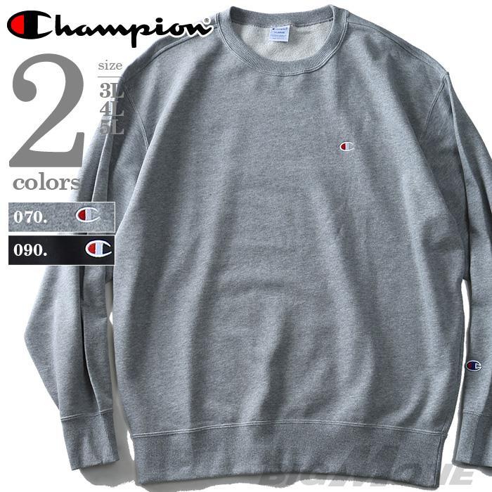 大きいサイズ メンズ Champion チャンピオン ワンポイント トレーナー c3-c019l