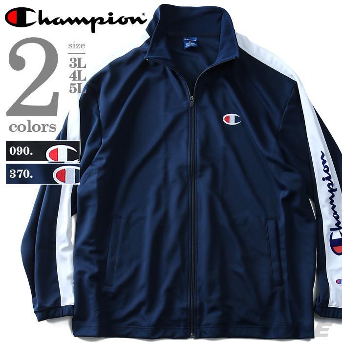 大きいサイズ メンズ Champion チャンピオン アウター トラック ジャケット c3-mse01l