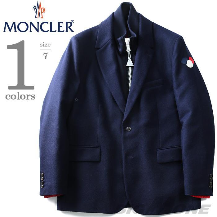 大きいサイズ メンズ MONCLER モンクレール SAUGE ジャケット アウター マリンテイスト ウール ダウンジャケット 直輸入品 57269