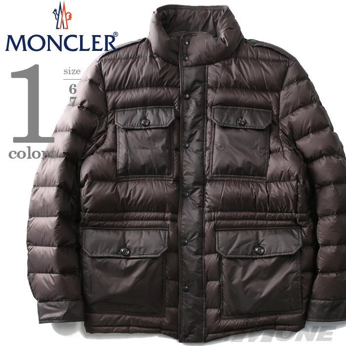 大きいサイズ メンズ MONCLER (モンクレール) LAURENT ダウンジャケット 直輸入品 41364-44