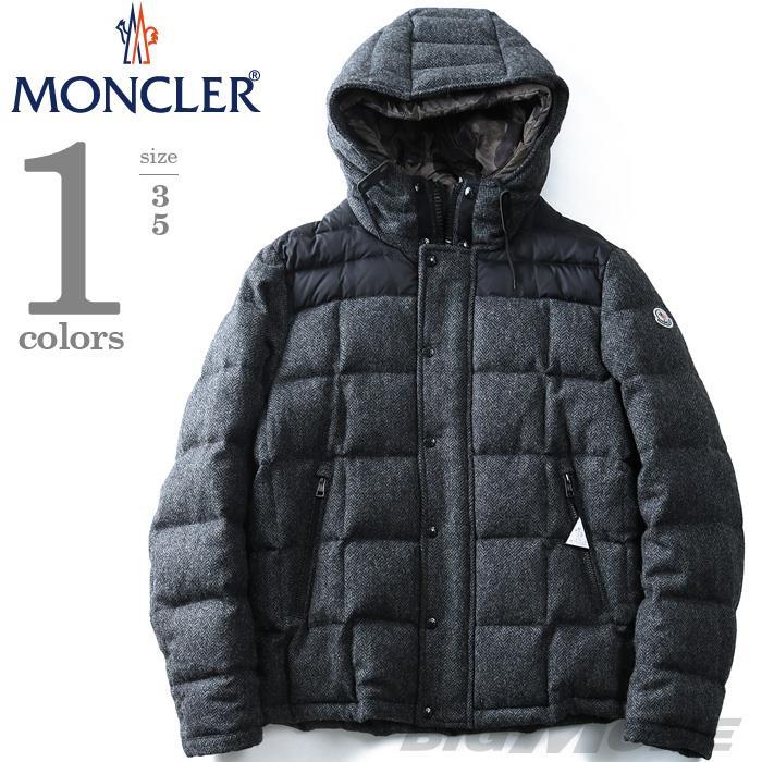 大きいサイズ メンズ MONCLER (モンクレール) GUYENNE ウールダウンジャケット 直輸入品 41978-85