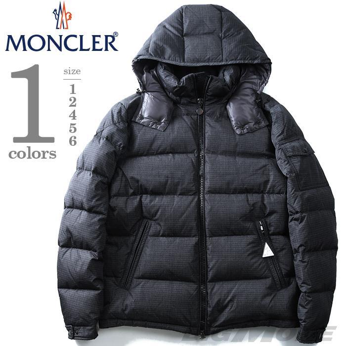 大きいサイズ メンズ MONCLER (モンクレール) MONTGENEVRE フード付ダウンジャケット 直輸入品 41838-00