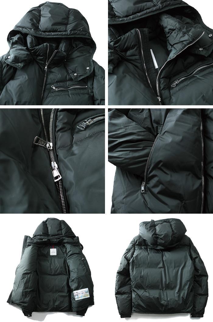大きいサイズ メンズ MONCLER (モンクレール) BRAD ダウンジャケット 直輸入品 41997-05