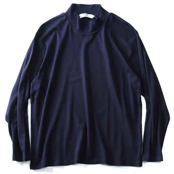 大きいサイズ メンズ DANIEL DODD 長袖 Tシャツ ロンT スムス ハイネック ロングTシャツ 秋冬 新作 azt-180464