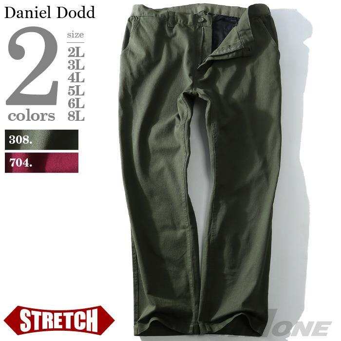 大きいサイズ メンズ DANIEL DODD ウエストゴム使いストレッチパンツ azp-1261