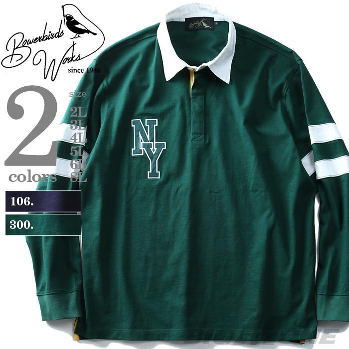 大きいサイズ メンズ Bowerbirds Works 長袖 ラガーシャツ azpr-180463