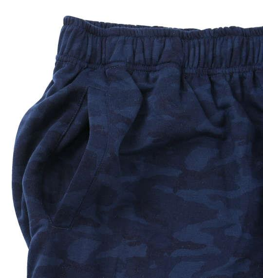 大きいサイズ メンズ COLLINS カモフラ柄 ミニ 裏毛 フルジップパーカー 上下セット セットアップ パーカー パンツ ブルー 1158-8315-2 3L 4L 5L 6L 8L