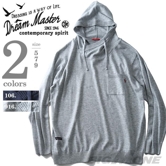 大きいサイズ メンズ DREAM MASTER ドリームマスター パーカー ポケット付 ニットプルパーカー 秋冬 新作 dm-hlf6113