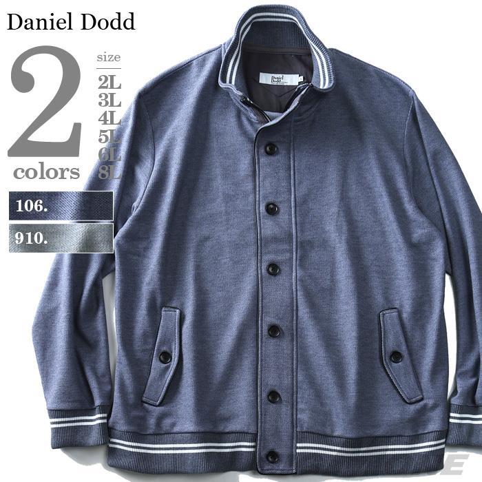 大きいサイズ メンズ DANIEL DODD スタンド衿 デザイン カットジャケット azcj-180453