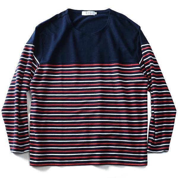 大きいサイズ メンズ DANIEL DODD クルーネックTシャツ上下セット 秋冬新作 azts-1754