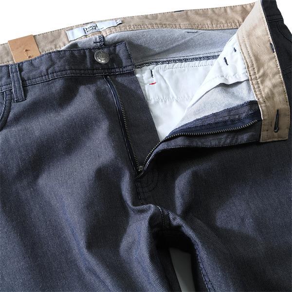 大きいサイズ メンズ DANIEL DODD ダブルポケット ストレッチ 5ポケット パンツ 秋冬 新作 azd-1110