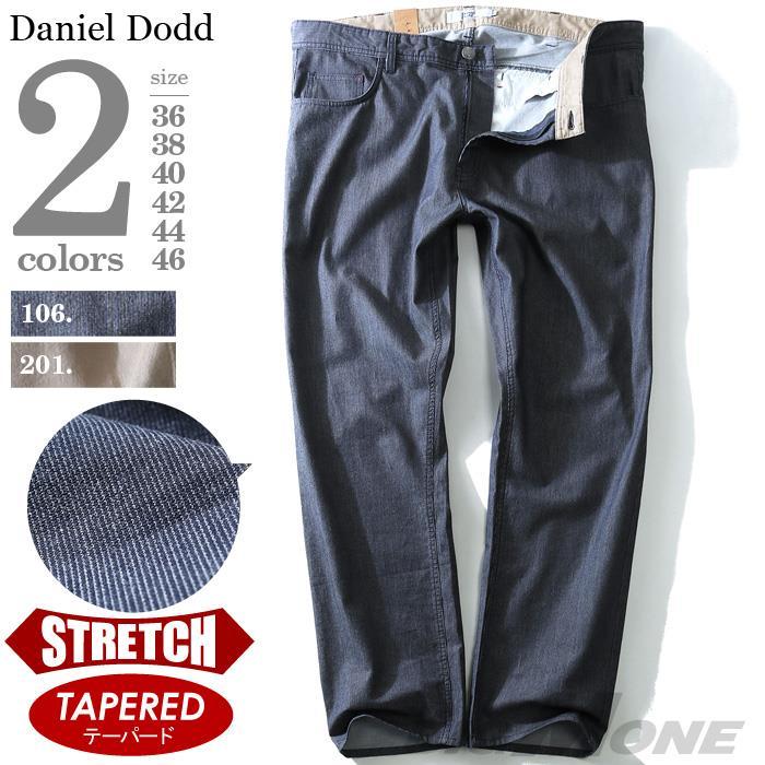 大きいサイズ メンズ DANIEL DODD ダブルポケット ストレッチ 5ポケット パンツ azd-1110