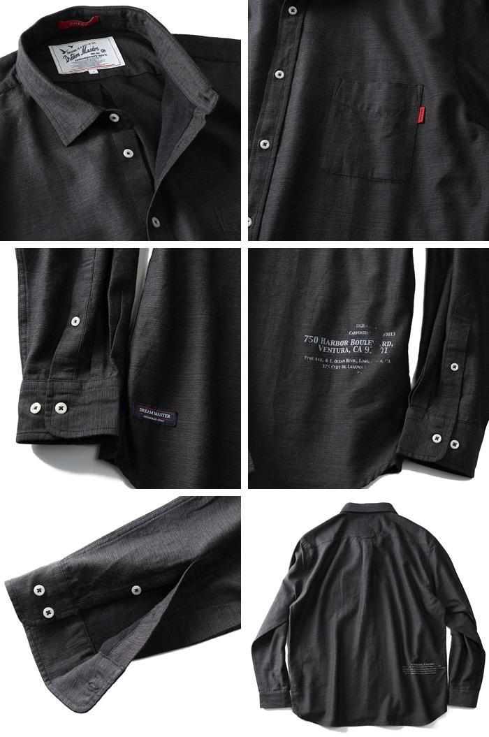 シャツ割 【大きいサイズ】【メンズ】DREAM MASTER(ドリームマスター) ウール混ジャガードツイルシャツ dm-hlf9211