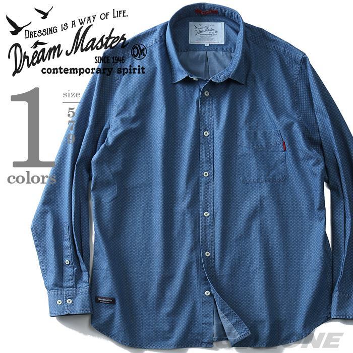 大きいサイズ メンズ DREAM MASTER ドリームマスター 長袖 シャツ カジュアルシャツ 小花 プリント インディゴシャツ dm-hlf9212