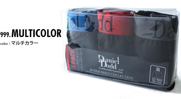 大きいサイズ メンズ DANIEL DODD インナー 前開き ボクサー ボクサーパンツ カラーステッチ ボクサーブリーフ 3枚セット 肌着 下着 まとめ買い azup-30000