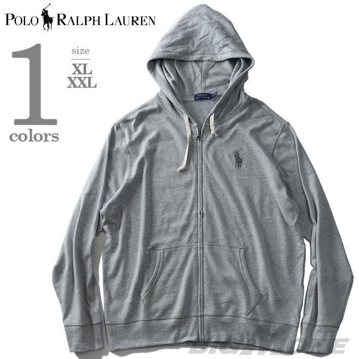大きいサイズ メンズ POLO RALPH LAUREN ポロ ラルフローレン 長袖 パーカー フルジップパーカー グレー XL XXL USA 直輸入 710707984001