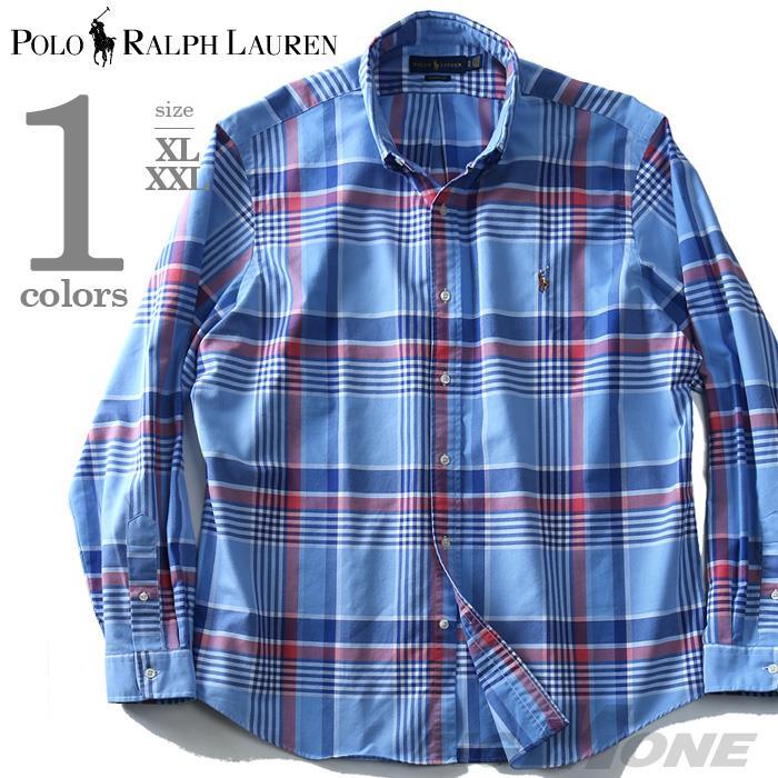 大きいサイズ メンズ POLO RALPH LAUREN ポロ ラルフローレン 長袖 シャツ チェック柄 ボタンダウンシャツ カジュアルシャツ ブルー XL XXL USA 直輸入 710700869001