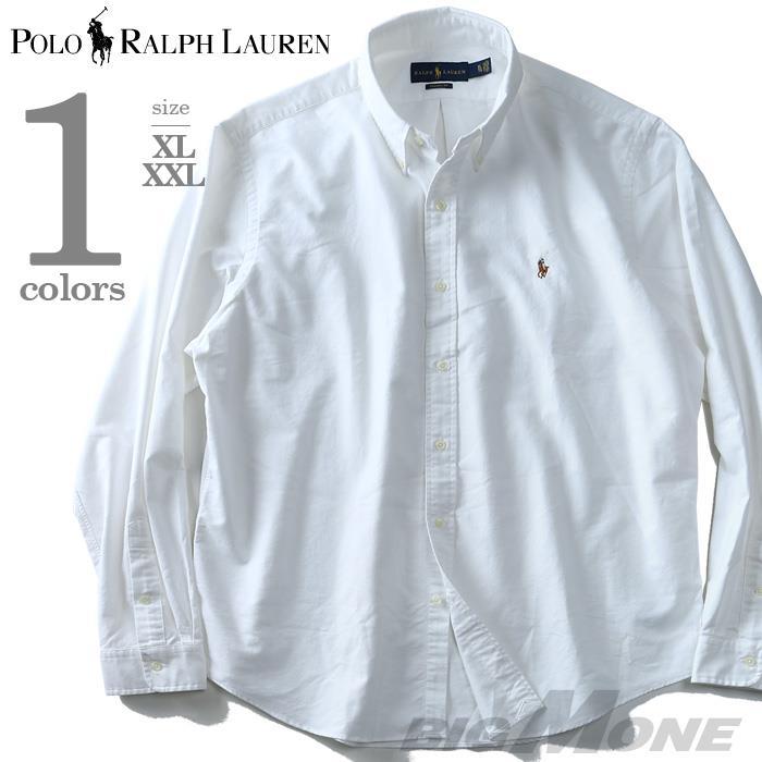 大きいサイズ メンズ POLO RALPH LAUREN ポロ ラルフローレン 長袖 シャツ ボタンダウンシャツ 長袖シャツ ホワイト XL XXL USA 直輸入 710615870001