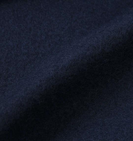 大きいサイズ メンズ 黒柴印和んこ堂 裏起毛 フルジップパーカー 長袖 パーカー ネイビー 1158-8383-1 3L 4L 5L 6L 8L