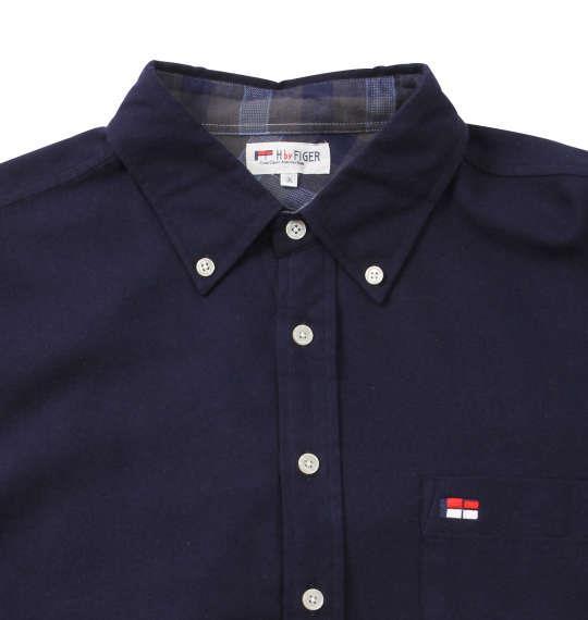 大きいサイズ メンズ H by FIGER 長袖 シャツ ボタンダウンシャツ ネルシャツ ネイビー 1167-8351-1 3L 4L 5L 6L 8L