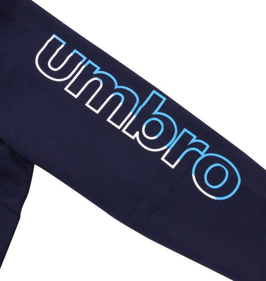 大きいサイズ メンズ UMBRO CU.ウォーム スウェット クルーネック トレーナー 長袖 ネイビー 1176-8303-1 3L 4L 5L 6L