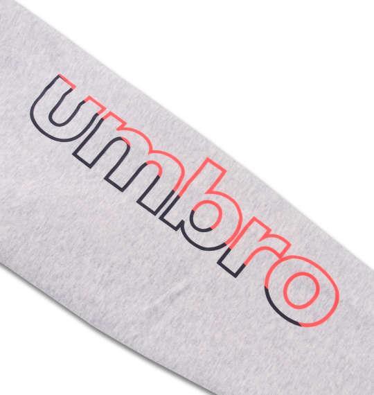 大きいサイズ メンズ UMBRO CU.ウォーム スウェット クルーネック トレーナー 長袖 モクグレー 1176-8303-2 3L 4L 5L 6L