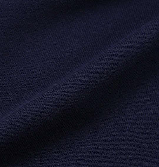 大きいサイズ メンズ UMBRO CU.ウォーム スウェット ロングパンツ ボトムス ズボン パンツ ネイビー 1176-8304-1 3L 4L 5L 6L
