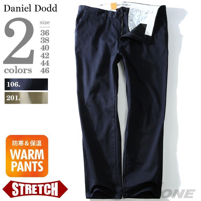 大きいサイズ メンズ DANIEL DODD ストレッチ ウォームパンツ azp-1263