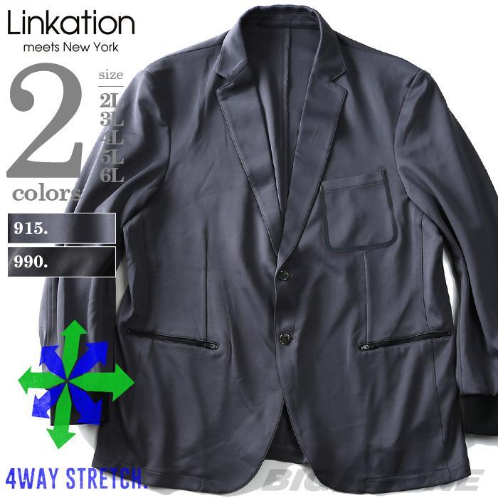 大きいサイズ メンズ LINKATION セットアップ ポンチ 袖 リブ ジャケット アスレジャー スポーツウェア la-cj180405