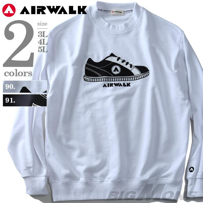 大きいサイズ メンズ AIRWALK (エアウォーク) サガラ刺繍トレーナー 8460-6100