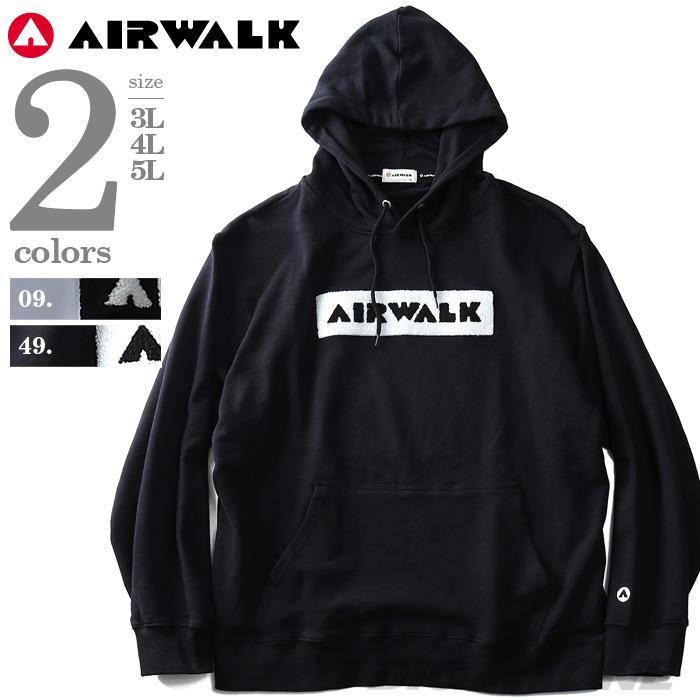 大きいサイズ メンズ AIRWALK (エアウォーク) サガラ刺繍プルパーカー 8460-6101