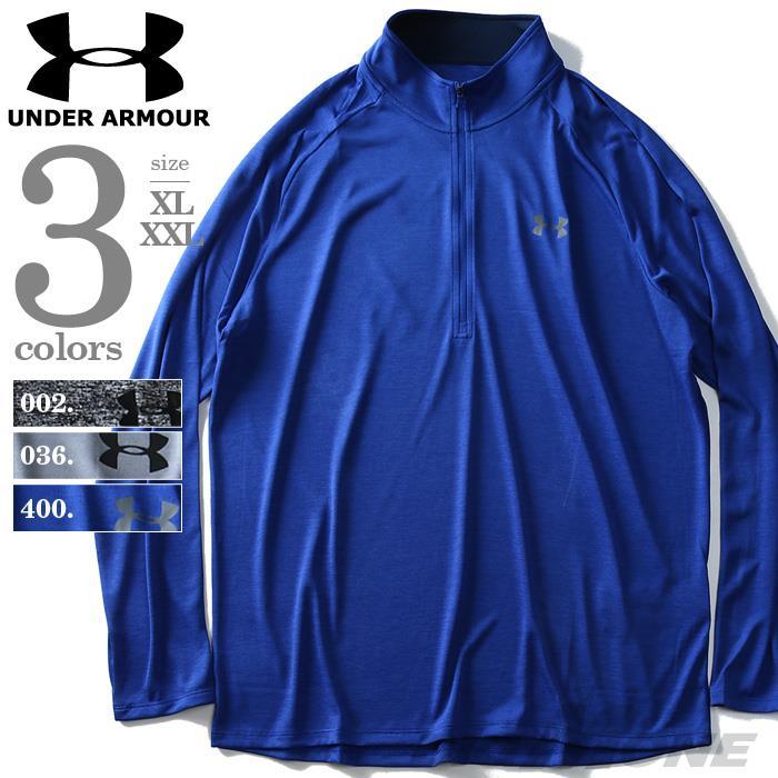 大きいサイズ メンズ UNDER ARMOUR アンダーアーマー ラグランスリーブ ハーフジップ ロングTシャツ スポーツウェア USA 直輸入 1328495