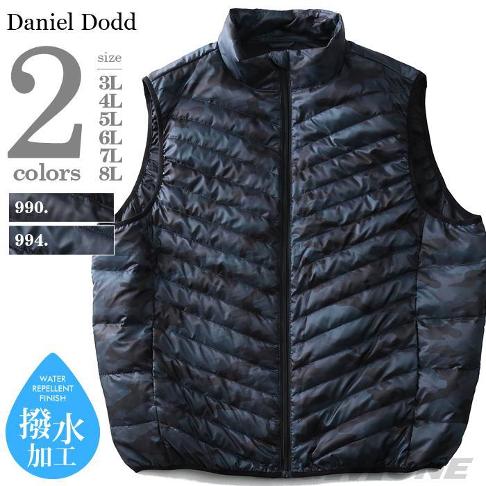 大きいサイズ メンズ DANIEL DODD ライト ダウンベスト azb-1370