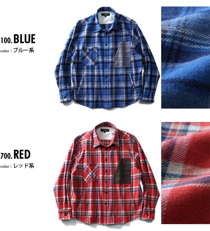 シャツ割 【大きいサイズ】【メンズ】AZ DEUX 長袖ポケット配色ヘビーフランネルチェックシャツ azsh-180417