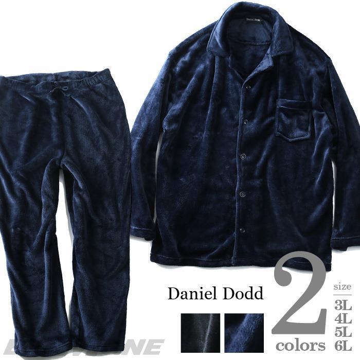 大きいサイズ メンズ DANIEL DODD ボア フリース パジャマ azpj-10000