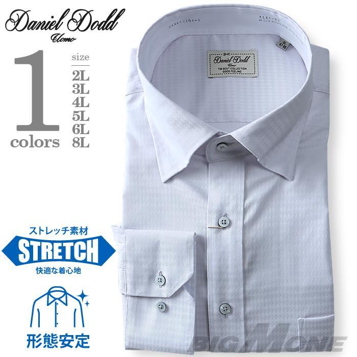 2点目半額 大きいサイズ メンズ DANIEL DODD 形態安定 長袖ワイシャツ ボタンダウン スナップダウン ストレッチ d484az104