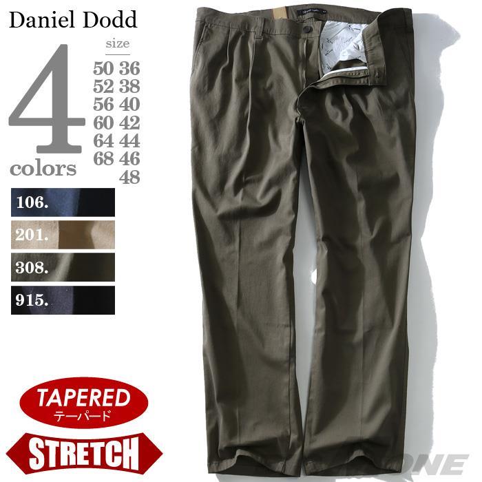 大きいサイズ メンズ DANIEL DODD ストレッチ ツータック チノパン パンツ azp-1260