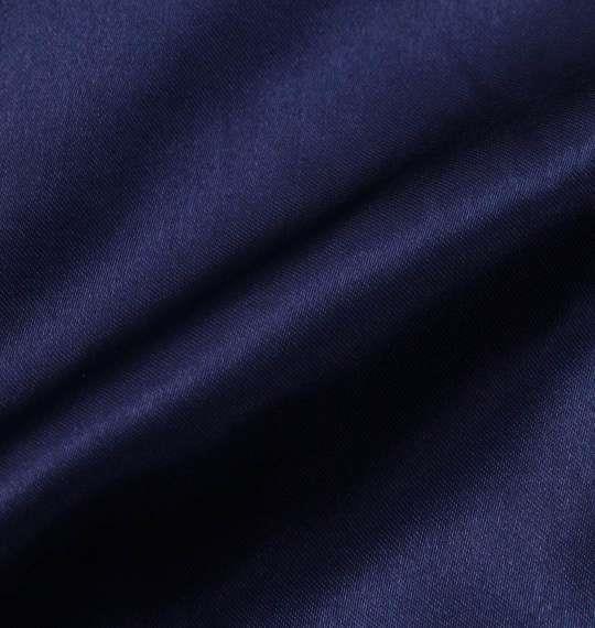 大きいサイズ メンズ LUCPY サテン スカジャン アウター ジャンパー ネイビー 1153-8320-1 3L 4L 5L 6L