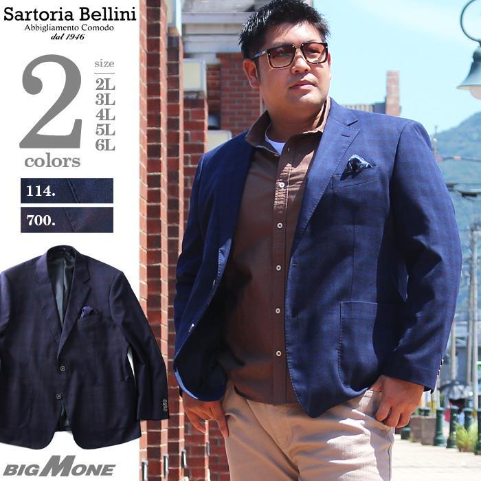 大きいサイズ メンズ SARTORIA BELLINI チェンジポケット付 2ツ釦 チェック柄 ジャケット azjk3218604