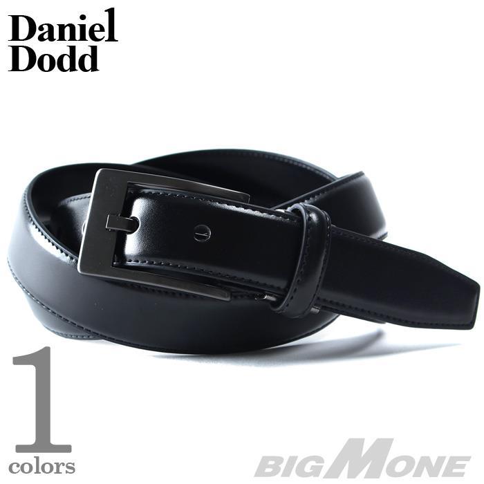 大きいサイズ メンズ DANIEL DODD ビジネスレザーロングベルト ロングサイズ 秋冬新作 azbl-063l