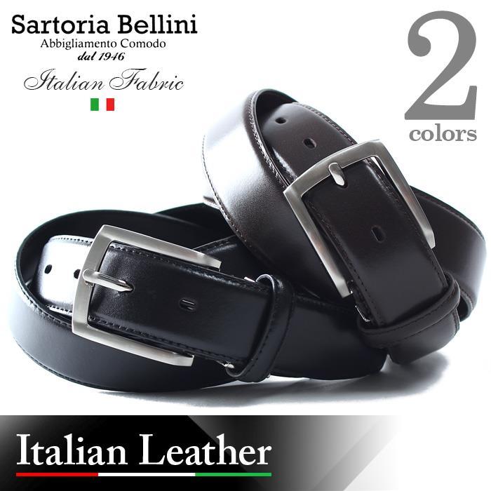 大きいサイズ メンズ SARTORIA BELLINI イタリアンレザービジネスベルト ロングサイズ azbl-065l
