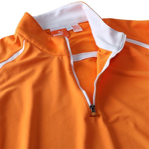 大きいサイズ メンズ PUMA プーマ ハーフジップ スポーツ ロングTシャツ 長袖 Tシャツ ロンT USA 直輸入 565506