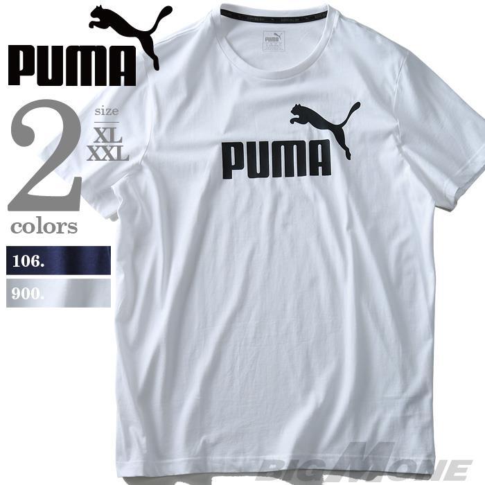 大きいサイズ メンズ PUMA プーマ 半袖 Tシャツ ロゴ プリント 半袖Tシャツ USA 直輸入 838241