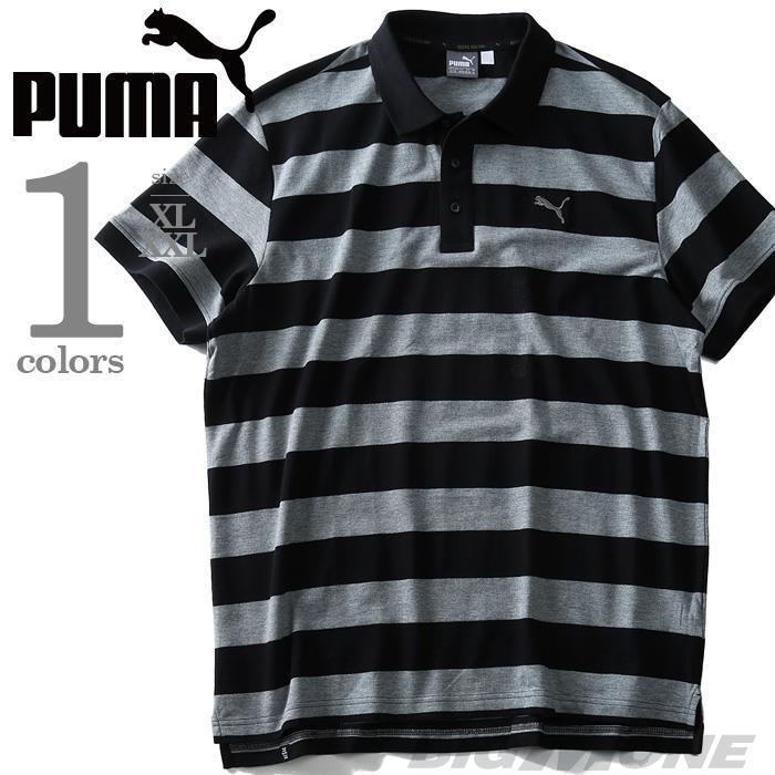 大きいサイズ メンズ PUMA プーマ ボーダー柄 鹿の子 半袖 ポロシャツ USA 直輸入 838249