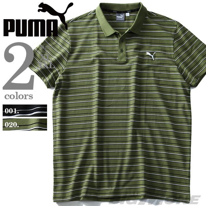 大きいサイズ メンズ PUMA プーマ ボーダー柄 鹿の子 半袖 ポロシャツ USA 直輸入 850132
