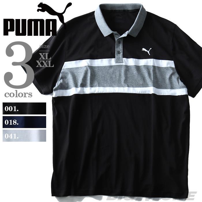 大きいサイズ メンズ PUMA プーマ デザイン 半袖 ポロシャツ USA 直輸入 850134
