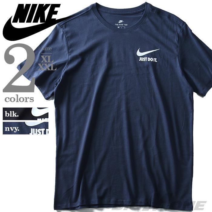 大きいサイズ メンズ NIKE ナイキ 半袖 Tシャツ ロゴプリント 半袖Tシャツ USA直輸入 911922
