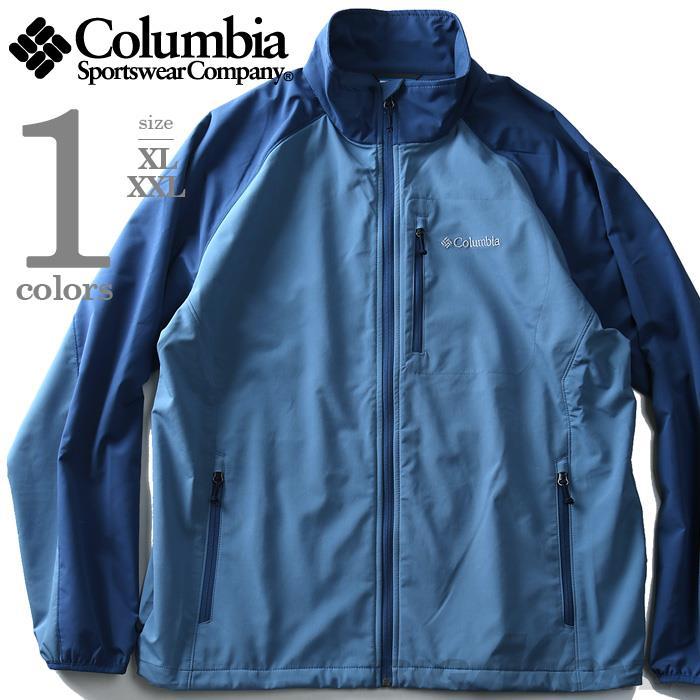 大きいサイズ メンズ Columbia コロンビア ジャケット アウター フルジップジャケット USA 直輸入 xm3421